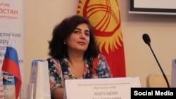 Аза Мигранян.