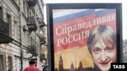 Партия Сергея Миронова вышла на родине Путина на второе место