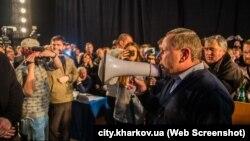 Громадські слухання щодо перейменування вулиць. Харків, 12 листопада 2015 року