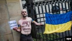 Акція протесту проти агресії Росії в Україні у Празі, 25 лютого 2015 року