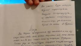 Копия жалобы преподавателей Кулябского университета в суд
