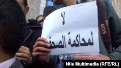 تظاهرة للصحفيين المصريين