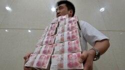 Экономическая среда: как юань опередил евро