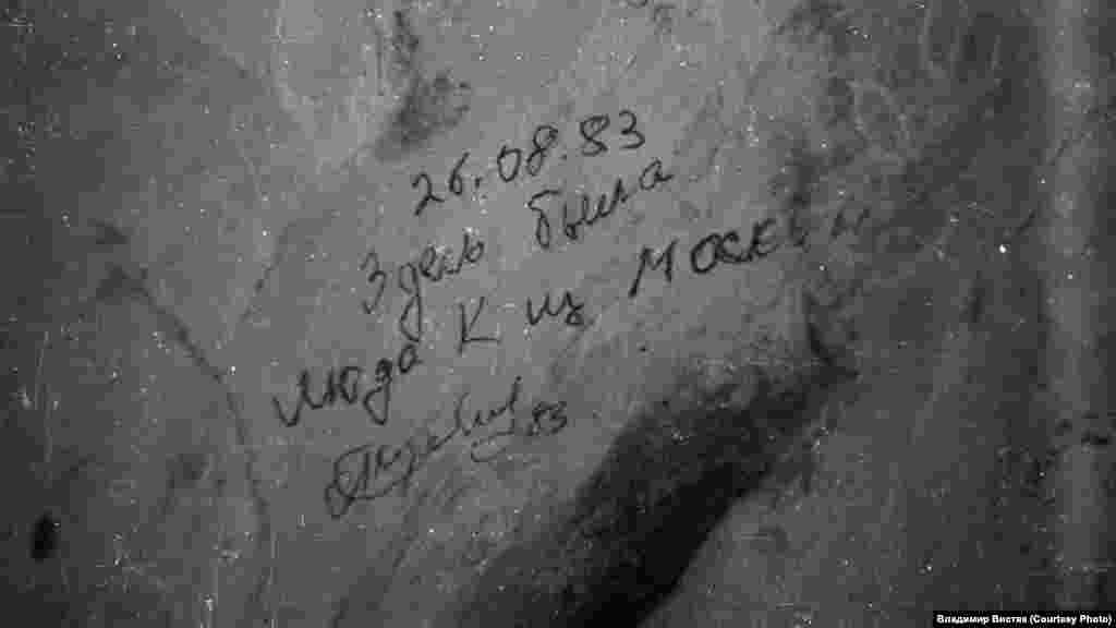 Привет из «бархатного сезона» внутри одной из скал в 1983 году оставила некая Люда К. из Москвы