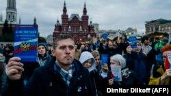 Митинг в поддержку активиста оппозиции Константина Котова, который был приговорен к четырем годам тюремного заключения за неоднократное участие в несанкционированных митингах в центре Москвы, 13 октября, 2019