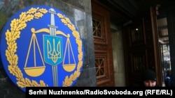 Суддя Андрій Антонов мотивував рішення про закриття справи Геннадія Кернеса тим, що сторона обвинувачення систематично не з'являється на дебати у справі