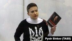 Надежда Савченко на заседании суда 29 марта 2018 года