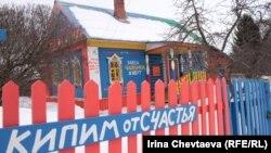 Музей чайников в Переславле-Залесском