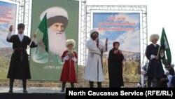 На праздновании 220-летия со дня рождения Имама Шамиля в Гумбетовском районе Дагестана