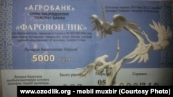"Uzbekistan - lottery of Open Joint Stock Commercial Bank ""Agrobank"""