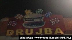 Burger Drujba