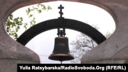Пам'ятник Чорнобилю в Дніпропетровську