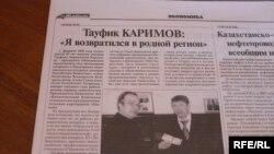 """Казакъстандагы """"Җаек"""" газетасында Тәүфик Кәримов турында мәкалә."""