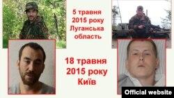Фотографии задержанных россиян, распространенные Службой безопасности Украины