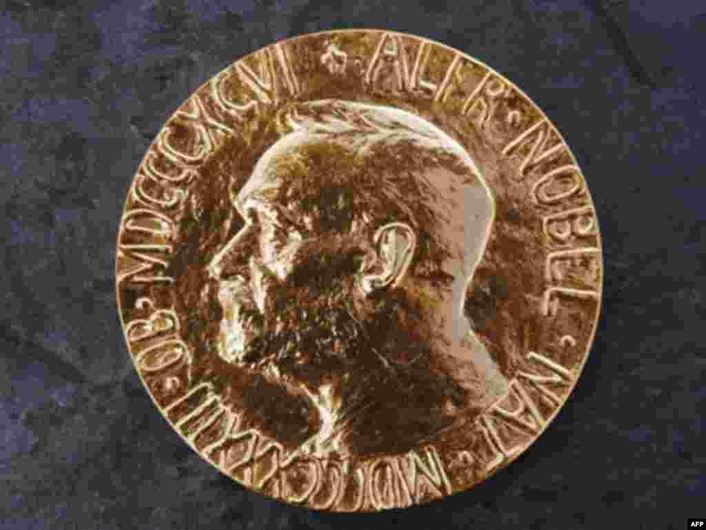 Çmimi Nobel për Paqe