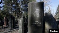 Могила Кима Филби на Кунцевском кладбище в Москве