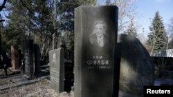 Mormântul agentului dublu Kim Philby la un cimitir din Moscova