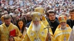 Киев и Москва: как поделить верующих?