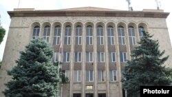Սահմանադրական դատարանի շենքը Երևանում, արխիվ