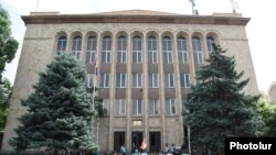 The Constitutional Court building in Yerevan