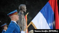 Otkrivanje spomenika Gavrilu Principu