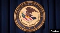 نشان وزارت دادگستری آمریکا