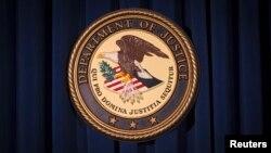 Логотип Министерства юстиции США. Иллюстративное фото.