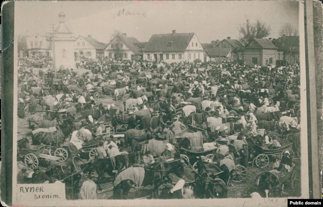 Міжваненны Слонім, фота з архіву Польскай Нацыянальнай бібліятэкі
