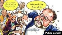 حسن حبیبی در مجله گل آقا