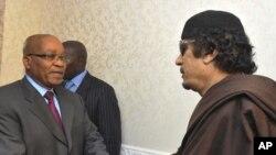 Муамар Каддафи и Джейкоб Зума