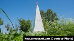 Обелиск в память о красных партизанах