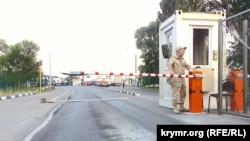 Адміністративний кордон, пункт «Чонгар»