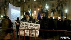 В отличие от последнего Марша несогласных, итоговый оппозиционный митинг в Москве прошел мирно