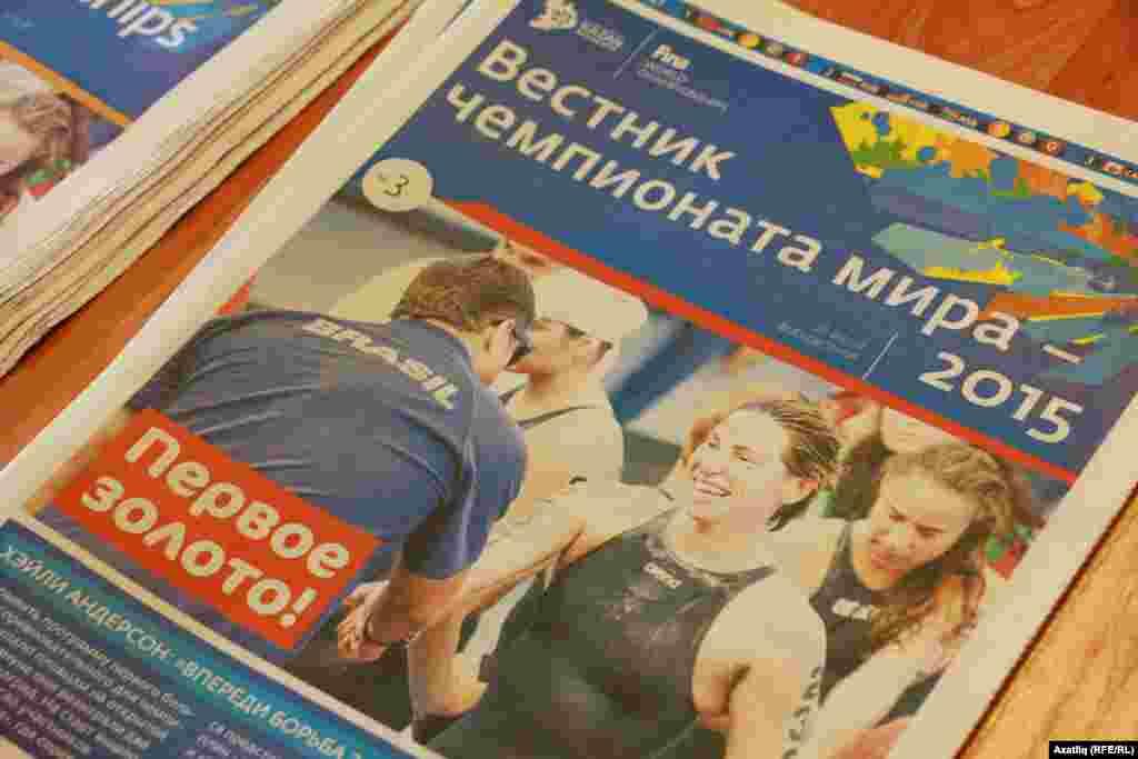 Чемпионатка багышлап чыгарыла торган урыс һәм татар телендәге газет