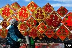 Kinë - Përgatitjet për festimin e vitit të ri hënor (10 shkurt), që këtë vit njihet si Viti i Gjarprit.
