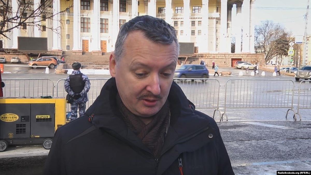 Гіркін вновь заявил, что «ополчение» не сбивал малайзийский «Боинг» на Донбассе – фильм Донбасс.Реалии