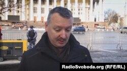 Ігор Гіркін, підозрюваний у справі MH17. Москва