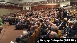 Заседание Академии наук
