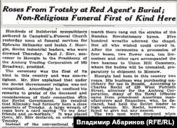 Статья в газете New York Times 31 августа 1925 г.