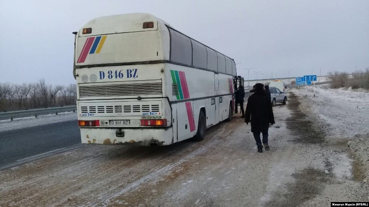 Bus Crash Kills At Least 11 People In Kazakhstan