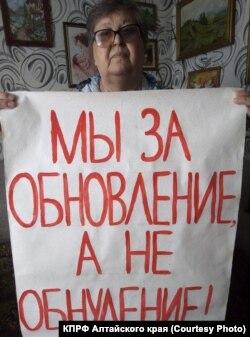 Пикеты жителей Алтайского края в условиях самоизоляции