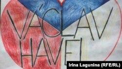 Прага помнит и любит Вацлава Гавела