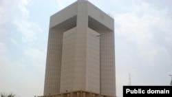بانک توسعه اسلامی عربستان سعودی