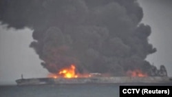 The Sanchi tanker carrying Iranian oil burns in the East China Sea on January 7.