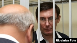 Former Ukrainian Interior Minister Yuriy Lutsenko