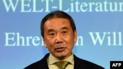 H.Murakami