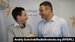 Віталій Портников та Віталій Кличко після ефіру
