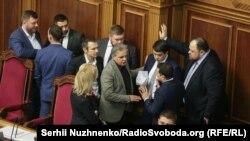Під час засідання Верховної Ради України, в Києві, 4 березня 2020 року