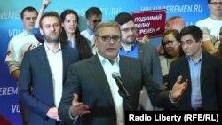 Михаил Касьянов при поддержке Алексея Навального зовет к переменам