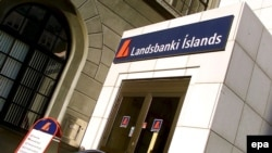 Iceland -- The entrance to the Landsbanki bank main headquarters in Reykjavik, 06Oct2008